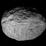 Астероид Веста из пояса астероидов